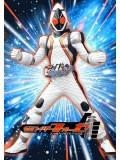 ct1085 : Kamen Rider Fourze มาสค์ไรเดอร์โฟร์เซ DVD 12 แผ่นจบ