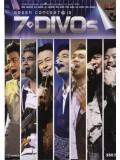 cs395 : ดีวีดีคอนเสิร์ต Green Concert # 13: 7 Divos DVD 2 แผ่น