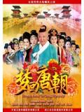 CH668 : ซีรี่ย์จีน ตำนานรักบูเช็คเทียน Dream Back to Tang Dynasty (พากย์ไทย) DVD 4 แผ่น