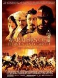 cm0158 : หนังจีน Warriors Of Heaven And Earth ขุนพลจ้าวปฐพี DVD 1 แผ่น