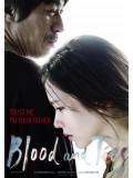 km069 : หนังเกาหลี Blood and Ties (ซับไทย) DVD 1 แผ่น