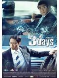 krr1281 : ซีรีย์เกาหลี Three Days ล่าทะลุฟ้า ท้าลิขิตชีวิต (พากย์ไทย) 4 แผ่น