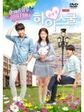 krr1283 : ซีรีย์เกาหลี High School Love On ป่วนหัวใจ ยัยนางฟ้า (พากย์ไทย) 5 แผ่น
