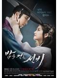 krr1284 : ซีรีย์เกาหลี Scholar Who Walks The Night (ซับไทย) 5 แผ่น