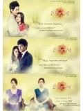 krr1291 : ซีรีย์เกาหลี ชะตาชีวิต ลิขิตรัก Angels Choice (พากย์ไทย) 18 แผ่น