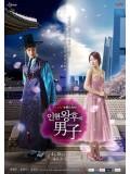 krr1297 : ซีรีย์เกาหลี Queen In Hyun s Man อินฮยอน มหัศจรรย์รักข้ามภพ (พากย์ไทย) 4 แผ่น