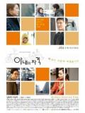 krr1302 : ซีรีย์เกาหลี How Long I ve Kissed นานแค่ไหนที่รักกัน (พากย์ไทย) 5 แผ่น