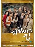krr1305 : ซีรีย์เกาหลี Bluebird s House (ซับไทย) 13 แผ่น