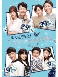 krr1306 : ซีรีย์เกาหลี Plus Nine Boys อาถรรพ์รักคุณชายหมายเลข 9 (พากย์ไทย) 4 แผ่น