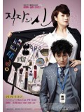 krr1339 : ซีรีย์เกาหลี The Queen of the Office ควีน ออฟ ออฟฟิศ (พากย์ไทย) 5 แผ่น