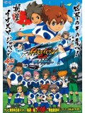 ct1135 : หนังการ์ตูน Inazuma Eleven Go Galaxy นักเตะแข้งสายฟ้า Go กาแล็กซี่ DVD 4 แผ่น