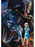 ct1145 : การ์ตูน Mobile Suit Gundam 0083 Stardust Memory DVD 2 แผ่น