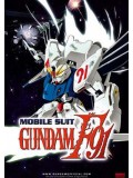 ct1148 : การ์ตูน Mobile Suit Gundam F91 DVD 1 แผ่น
