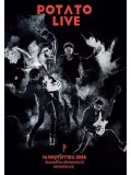 cs441 : ดีวีดีคอนเสิร์ต Potato Live Concert DVD 2 แผ่น