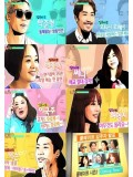 TV305 : Roommate Season 2 [ซับไทย] DVD 13 แผ่น