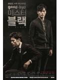 krr1406 : ซีรีย์เกาหลี Goodbye Mr Black เทพบุตรหัวใจสุดแค้น (พากย์ไทย) 5 แผ่น