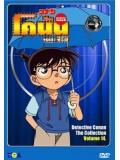 ct1185 : การ์ตูน Conan The Series Year 14 โคนัน เดอะ ซีรี่ย์ ปี 14 DVD 4 แผ่น