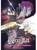 ct1200 : การ์ตูน D.Gray-man Hallow DVD 2 แผ่น