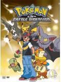 ct1211 : การ์ตูน Pokemon Diamond and Pearl: Battle Dimension DVD 4 แผ่น