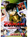 ct1218 : การ์ตูน Conan The Series Year 15 โคนัน เดอะ ซีรี่ย์ ปี 15 DVD 4 แผ่น