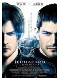 ct1243 : หนังการ์ตูน Resident Evil Vendetta ผีชีวะ ล้างบางเชื้อคลั่ง DVD 1 แผ่น