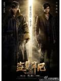 cm201 : Time Raiders บันทึกจอมโจรแห่งสุสาน DVD 1 แผ่น