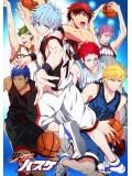 ct0825 : การ์ตูน Kuroko no Basket DVD 4 แผ่น