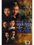CH400 :หนังจีน คดีเลือด...ปริศนาฆาตกร (พากย์ไทย) 2 แผ่นจบ