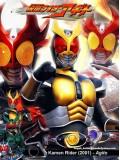 ct1011:การ์ตูน Kamen Rider Agito มาสค์ไรเดอร์อากิโตะ  5 แผ่นจบ