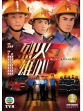 CH557:  ไฟนรกเพลิงชีวิต 3  ( พากย์ไทย) 8แผ่นจบ