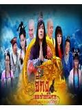 CH623: จี้กง เทพเจ้าอภินิหาร ภาค3 (พากย์ไทย) DVD 8 แผ่นจบ