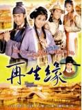 CH391 :Eternal Happiness (พากษ์ไทย) DVD 7 แผ่นจบ