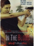 EE1171 : หนังฝรั่ง In The Blood แค้นสู้ทะลวงเดี่ยว DVD 1 แผ่นจบ