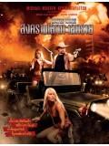 EE1222 : หนังฝรั่ง Water Wars สงครามโลกทะเลทราย DVD 1 แผ่น