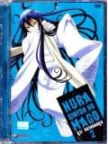 ct0898 : Nura Rihyon No Mago นูระ หลานจอมภูต 2 DVD 3 แผ่น