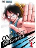 ct0853 : One Piece Season 13 วันพีช ล่าขุมทรัพย์โจรสลัด ตอนที่ 422-456 [พากย์ไทย+ญี่ปุ่น] 9 แผ่น