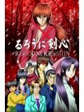 ct0177 : Rurouni Kenshin  ซามูไรพเนจร X (เคนชิน ) [พากย์ไทย+ญี่ปุ่น] 6 แผ่น