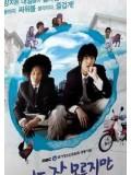 km158 : หนังเกาหลี Get Up [ซับไทย] DVD 1 แผ่น
