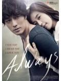 km143 : หนังกาหลี Always กอด คือ สัญญา หัวใจ ฝากมาชั่วนิรันดร์ DVD 1 แผ่น