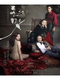 km171 : หนังเกาหลี The Taste Of Money เงินบาป...สาปเสน่หา DVD 1 แผ่น