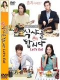 krr1057: ซีรีย์เกาหลี Let s Eat (ซับไทย) 4 แผ่น