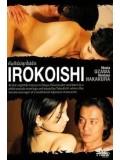 R011 : หนังอีโรติก คัมภีร์ปลุกไฟรัก DVD Master 1 แผ่น