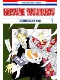 ct1065 : Natsume Yuujinchou 1 นัตสึเมะกับบันทึกพิศวง ปี 1 [พากย์ไทย+ญี่ปุ่น] 4 แผ่น