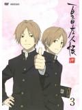 ct1066 : Natsume Yuujinchou 2 นัตสึเมะกับบันทึกพิศวง ปี 2 [ซับไทย] DVD 3 แผ่น