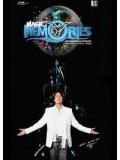 cs403 : ดีวีดีคอนเสิร์ต แบบ เบิร์ด เบิร์ด Magic memories อัศจรรย์แห่งความทรงจำ DVD 1 แผ่น