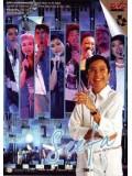 cs420 : ดีวีดีคอนเสิร์ต Seefa Music On The Beach Concert DVD 1 แผ่น