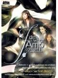 TV239 : I AM WHAT I AMP แอม เสาวลักษณ์ DVD 2 แผ่นจบ