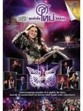 TV245 : ใหม่ ใหม่ ใหม่ บันทึกการแสดงสด คอนเสิร์ต 25 ปี สุดหัวใจ ใหม่ ไม้ม้วน 2 แผ่นจบ