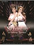 TV289 : NJ s Concert We Belong 2gether DVD Master 2 แผ่นจบ
