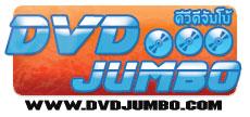 DVD JUMBO